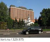 Купить «Президент-отель. Москва», фото № 329975, снято 21 июня 2008 г. (c) Юлия Селезнева / Фотобанк Лори