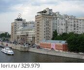 Купить «Театр эстрады. Москва», фото № 329979, снято 21 июня 2008 г. (c) Юлия Селезнева / Фотобанк Лори