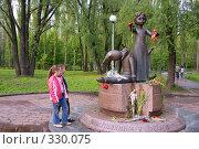 Купить «Киев. Бабий Яр», фото № 330075, снято 3 мая 2008 г. (c) Julia Nelson / Фотобанк Лори