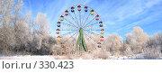 Чертово колесо. Стоковое фото, фотограф Барабанов Максим Олегович / Фотобанк Лори