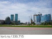 Купить «Вид на левобережье. Астана.», фото № 330715, снято 15 июня 2008 г. (c) Михаил Николаев / Фотобанк Лори