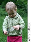 Купить «Ребенок», фото № 331019, снято 14 июня 2008 г. (c) Anna / Фотобанк Лори
