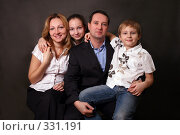 Купить «Семья», фото № 331191, снято 26 января 2008 г. (c) Морозова Татьяна / Фотобанк Лори