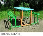 Купить «Детская площадка. Столик и скамейки», эксклюзивное фото № 331415, снято 11 июня 2008 г. (c) lana1501 / Фотобанк Лори