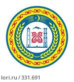 Купить «Герб Чеченской Республики», иллюстрация № 331691 (c) Олеся Сарычева / Фотобанк Лори