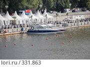 Купить «Фестиваль яхт. Современные яхты у причала на Пушкинской набережной», фото № 331863, снято 18 июня 2008 г. (c) Эдуард Межерицкий / Фотобанк Лори