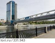 Купить «Москва. Вид на Багратион мост.», фото № 331943, снято 10 июня 2008 г. (c) Катыкин Сергей / Фотобанк Лори