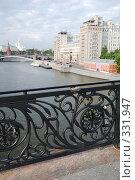 Купить «Москва, Патриарший мост. Замки за любовь на перилах.», фото № 331947, снято 11 июня 2008 г. (c) Катыкин Сергей / Фотобанк Лори