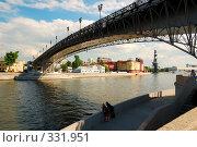 Купить «Москва, Патриарший мост», фото № 331951, снято 13 июня 2008 г. (c) Катыкин Сергей / Фотобанк Лори