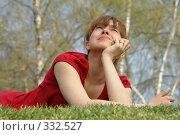 Купить «Прищурив глаз», эксклюзивное фото № 332527, снято 12 апреля 2008 г. (c) Natalia Nemtseva / Фотобанк Лори