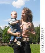 Купить «Мама, я и облачко», фото № 333887, снято 15 июня 2008 г. (c) ИВА Афонская / Фотобанк Лори