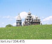 Купить «Архитектурно-исторический комплекс на о.Кижи.», фото № 334415, снято 17 июня 2008 г. (c) Людмила Жмурина / Фотобанк Лори