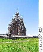 Купить «Преображенская церковь. О.Кижи.», фото № 334423, снято 17 июня 2008 г. (c) Людмила Жмурина / Фотобанк Лори