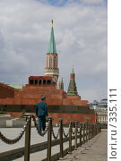 Купить «Москва. Красная площадь», фото № 335111, снято 25 июня 2008 г. (c) Julia Nelson / Фотобанк Лори