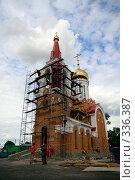 Купить «Строительство храма.г.Болотное.Новосибирская область.», фото № 336387, снято 13 июня 2008 г. (c) Виктор Ковалев / Фотобанк Лори