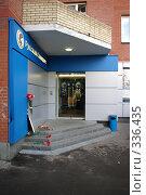 Купить «Нападение на инкассаторов», фото № 336435, снято 27 июня 2008 г. (c) Дмитрий Тарасов / Фотобанк Лори