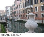 Купить «Мостовая в Венеции», фото № 336607, снято 11 февраля 2007 г. (c) Лейла Пьянкова / Фотобанк Лори