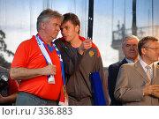 Купить «Встреча сборной России по футболу», фото № 336883, снято 26 июня 2008 г. (c) Юлия Жемкова (Хаки) / Фотобанк Лори