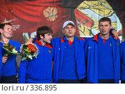 Купить «Встреча сборной России по футболу», фото № 336895, снято 26 июня 2008 г. (c) Юлия Жемкова (Хаки) / Фотобанк Лори