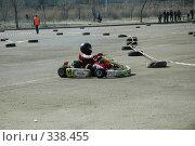 Купить «Картингист», фото № 338455, снято 1 апреля 2007 г. (c) Денис Дряшкин / Фотобанк Лори