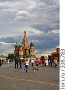 Купить «Московский вечер», эксклюзивное фото № 338783, снято 20 сентября 2018 г. (c) Николай Винокуров / Фотобанк Лори