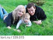 Купить «Счастливая семья на природе», фото № 339015, снято 17 мая 2007 г. (c) Гладских Татьяна / Фотобанк Лори
