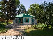 Купить «Домик Чехова в Таганроге», фото № 339119, снято 21 июня 2008 г. (c) Борис Панасюк / Фотобанк Лори