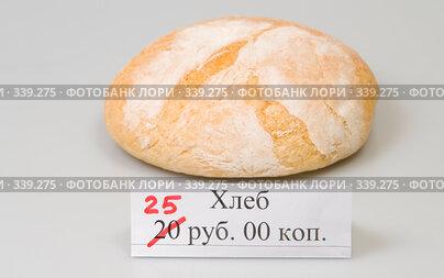 Купить «Повышение цены на хлеб», фото № 339275, снято 28 июня 2008 г. (c) Валерия Потапова / Фотобанк Лори