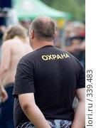 Купить «Охранник», фото № 339483, снято 28 июня 2008 г. (c) Влад Нордвинг / Фотобанк Лори
