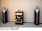 Купить «Аудиосистема», фото № 340687, снято 14 апреля 2007 г. (c) Losevsky Pavel / Фотобанк Лори