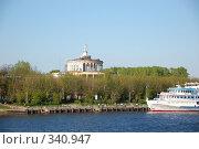 Город Тверь, вид на Речной вокзал (2008 год). Стоковое фото, фотограф Светлана Симонова / Фотобанк Лори