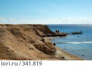 Пейзаж с морем. Стоковое фото, фотограф Ирина Доронина / Фотобанк Лори