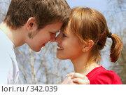 Купить «Первая любовь», фото № 342039, снято 12 апреля 2008 г. (c) Julia Nelson / Фотобанк Лори