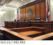 Купить «Гавайи, верховный суд штата», фото № 342443, снято 7 апреля 2008 г. (c) Гапотченко Дмитрий / Фотобанк Лори
