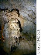 Купить «В Мраморных пещерах (Крым, Чатырдаг)», фото № 342663, снято 23 мая 2008 г. (c) Олег Титов / Фотобанк Лори