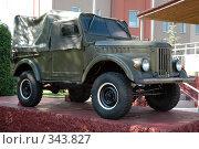 Купить «Автомобиль  ГаЗ - 69», фото № 343827, снято 1 июля 2008 г. (c) Юрий Шпинат / Фотобанк Лори