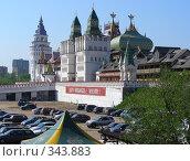 Москва. Измайловский кремль, эксклюзивное фото № 343883, снято 3 мая 2008 г. (c) lana1501 / Фотобанк Лори