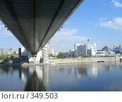 Купить «Москва сити», фото № 349503, снято 27 апреля 2008 г. (c) Алешина Екатерина / Фотобанк Лори