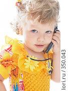 Купить «Ребенок с телефоном», фото № 350043, снято 28 июня 2008 г. (c) Константин Тавров / Фотобанк Лори