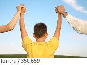 Купить «Ребенок держит родителей за руки», фото № 350659, снято 15 октября 2018 г. (c) Losevsky Pavel / Фотобанк Лори