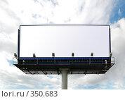 Купить «Пустой щит на фоне неба», фото № 350683, снято 3 июля 2008 г. (c) Катыкин Сергей / Фотобанк Лори