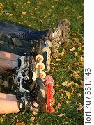 Купить «Роллеры на траве», фото № 351143, снято 30 сентября 2007 г. (c) Losevsky Pavel / Фотобанк Лори