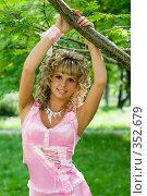 Купить «Портрет девушки», фото № 352679, снято 16 июня 2008 г. (c) Михаил Мандрыгин / Фотобанк Лори