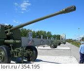 Купить «Музей военной техники Верхняя Пышма. Свердловская область», фото № 354195, снято 17 июня 2007 г. (c) Igor Pavlenko / Фотобанк Лори