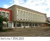 Купить «Красноярский Дворец пионеров», фото № 354263, снято 11 июля 2008 г. (c) Марат Кабиров / Фотобанк Лори