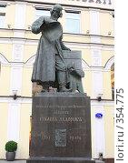 Купить «Москва скульптура ИВАН ФЁДОРОВ», эксклюзивное фото № 354775, снято 20 июня 2008 г. (c) Дмитрий Неумоин / Фотобанк Лори