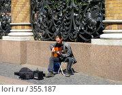 Купить «Гитарист у решетки Михайловского парка», фото № 355187, снято 12 июня 2008 г. (c) Oksana Mahrova / Фотобанк Лори