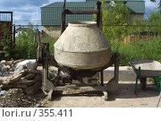 Купить «Старая бетономешалка», фото № 355411, снято 12 июля 2008 г. (c) Цветков Виталий / Фотобанк Лори