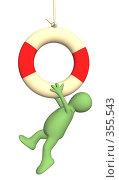 Человечек, держащийся за спасательный круг. Стоковая иллюстрация, иллюстратор Лукиянова Наталья / Фотобанк Лори