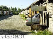 Купить «Гаражи», фото № 356139, снято 11 июля 2008 г. (c) Дмитрий Лемешко / Фотобанк Лори